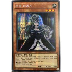 Ghost Belle & Haunted Mansion - PAC1-KR017