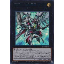 Number F0: Utopic Draco Future - NCF1-JP141