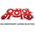 20th Anniversary Legend Selection (WP01-KR)